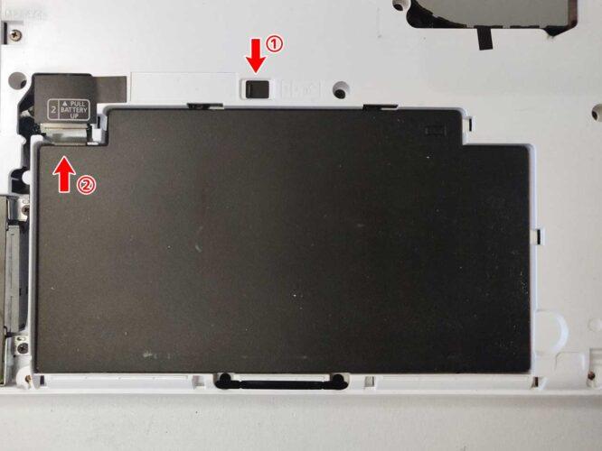 LIFEBOOK AH77/Y バッテリーの外し方